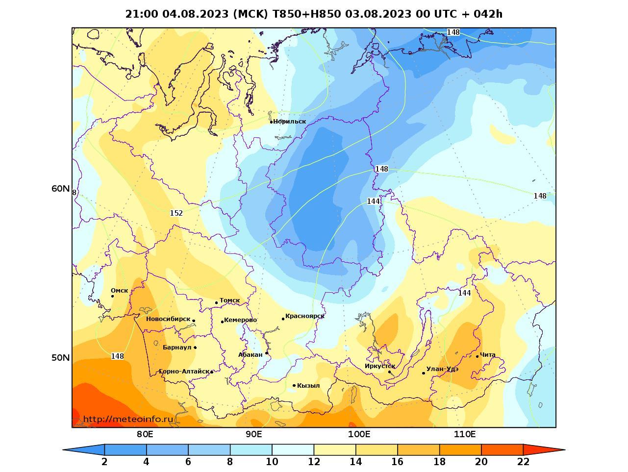 Сибирский Федеральный округ, прогностическая карта температура T850 и геопотенциал H850, заблаговременность прогноза 42 часа