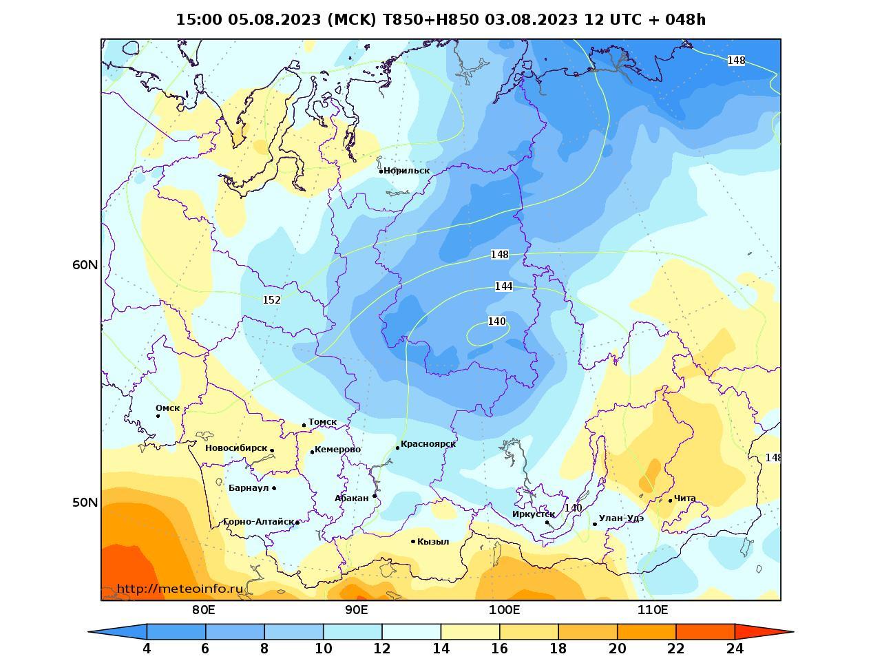 Сибирский Федеральный округ, прогностическая карта температура T850 и геопотенциал H850, заблаговременность прогноза 48 часов
