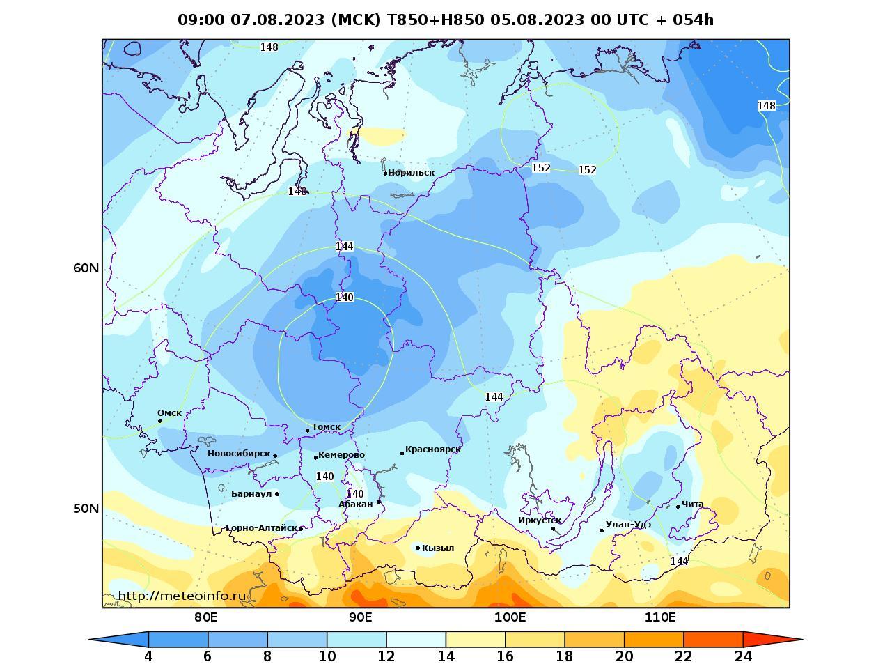 Сибирский Федеральный округ, прогностическая карта температура T850 и геопотенциал H850, заблаговременность прогноза 54 часа