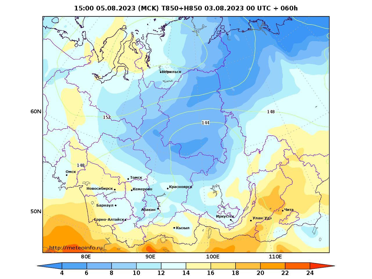 Сибирский Федеральный округ, прогностическая карта температура T850 и геопотенциал H850, заблаговременность прогноза 60 часов
