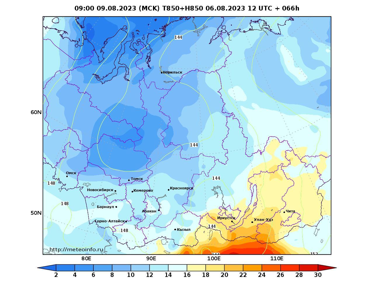 Сибирский Федеральный округ, прогностическая карта температура T850 и геопотенциал H850, заблаговременность прогноза 66 часов