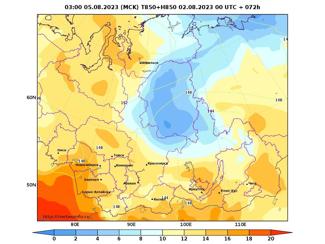 Сибирский Федеральный округ, прогностическая карта температура T850 и геопотенциал H850, заблаговременность прогноза 72 часа