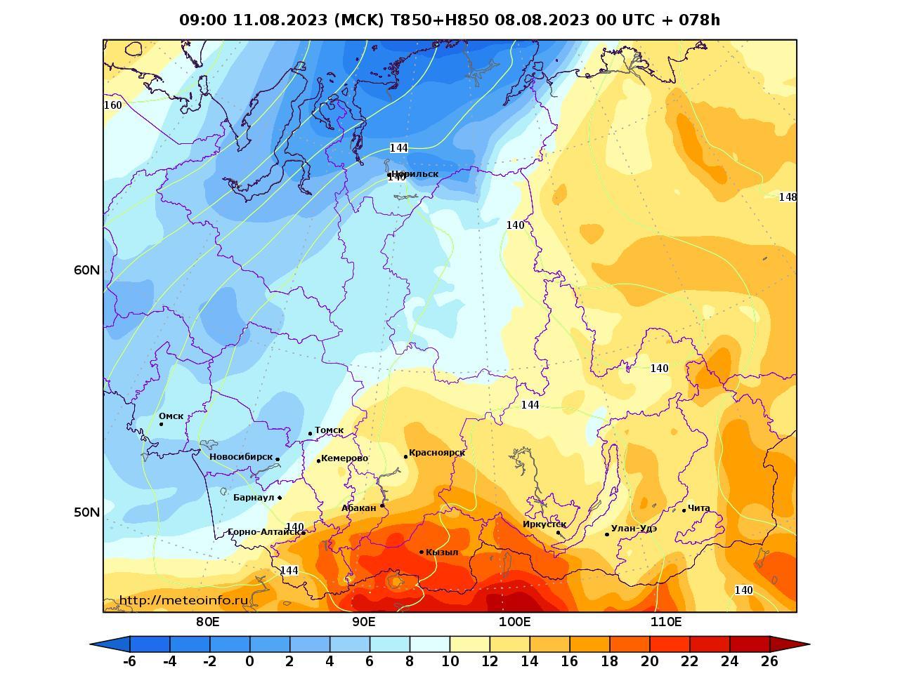 Сибирский Федеральный округ, прогностическая карта температура T850 и геопотенциал H850, заблаговременность прогноза 78 часов