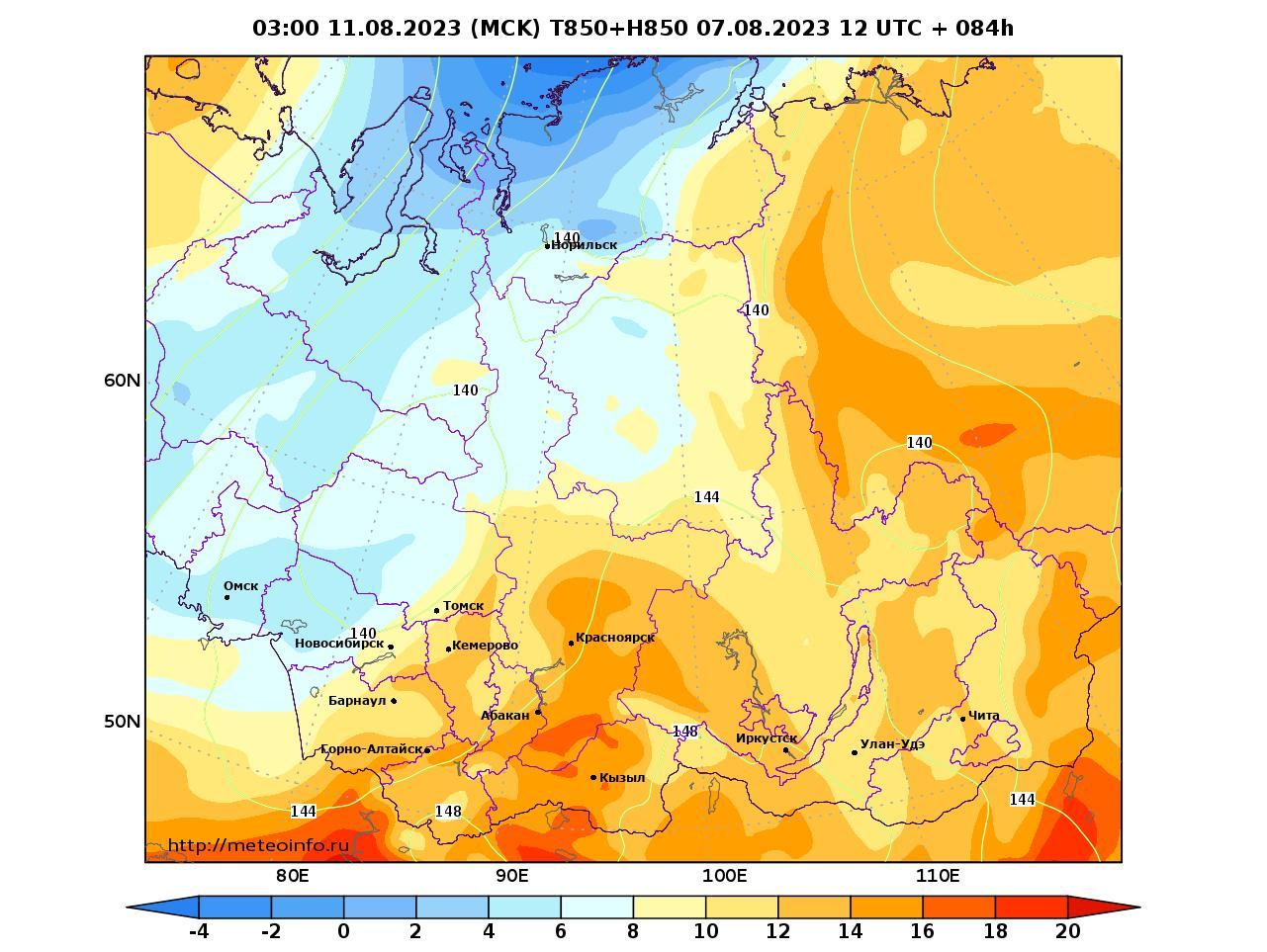 Сибирский Федеральный округ, прогностическая карта температура T850 и геопотенциал H850, заблаговременность прогноза 84 часа