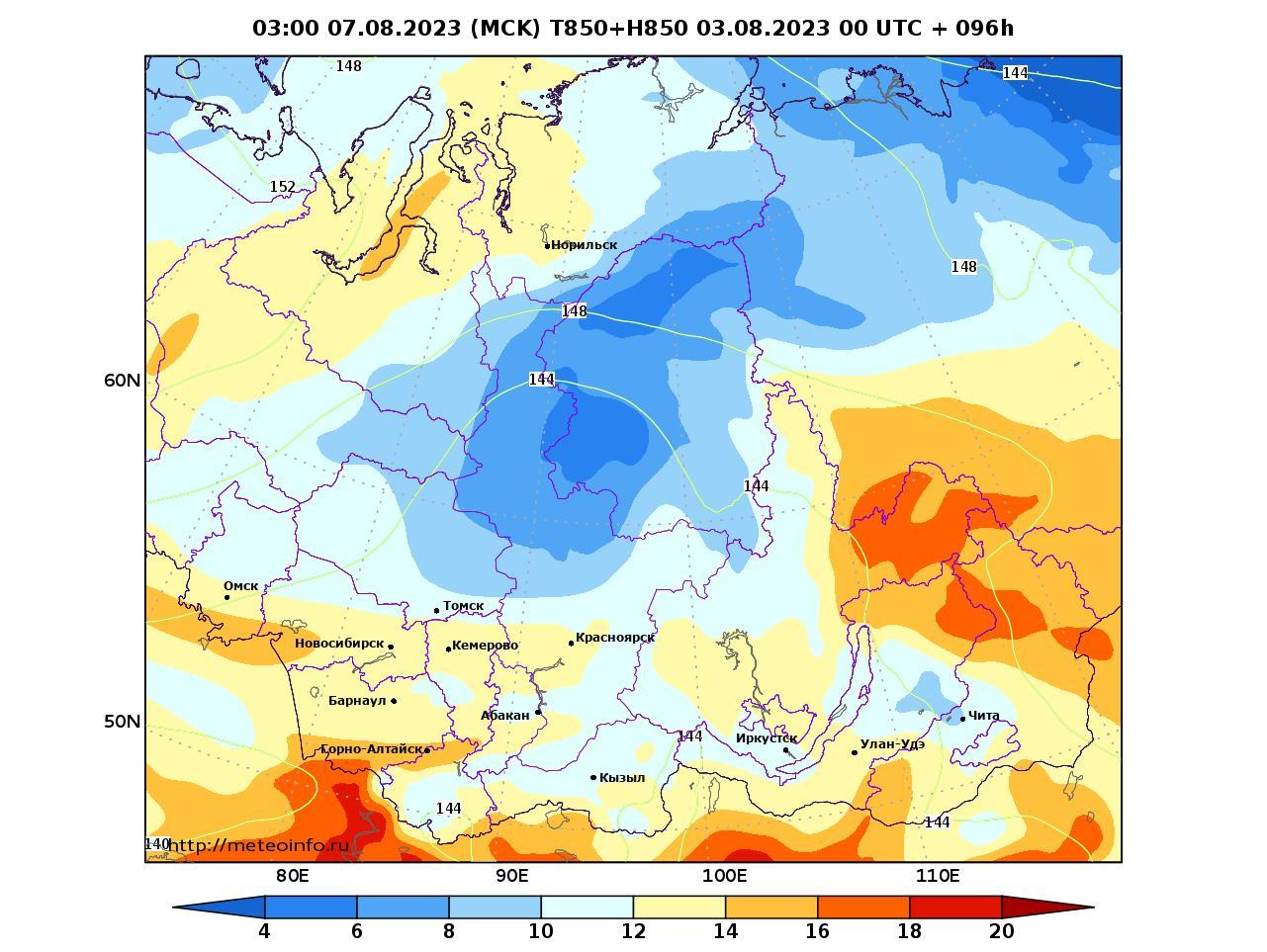 Сибирский Федеральный округ, прогностическая карта температура T850 и геопотенциал H850, заблаговременность прогноза 96 часов