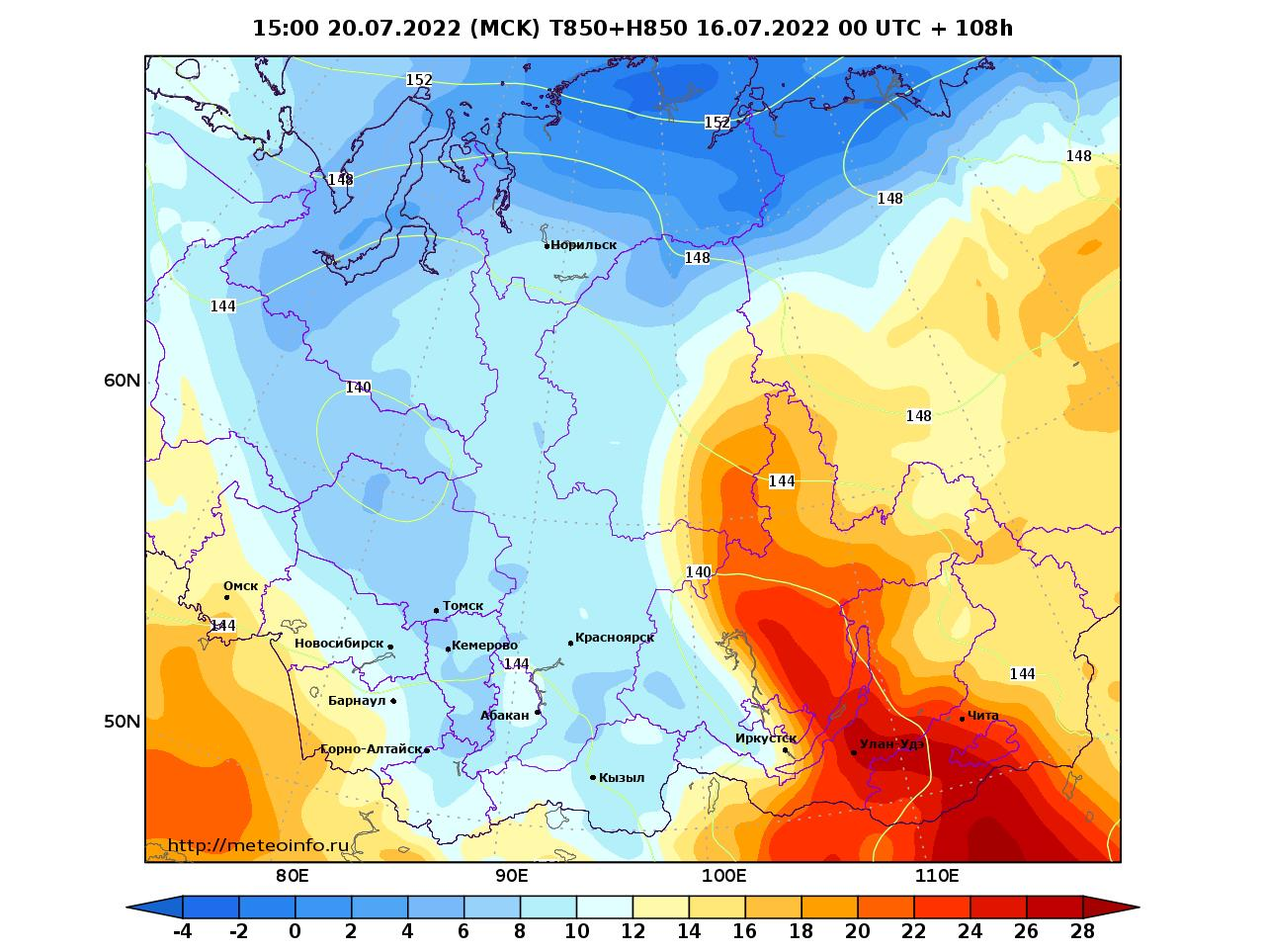 Сибирский Федеральный округ, прогностическая карта температура T850 и геопотенциал H850, заблаговременность прогноза 108 часов
