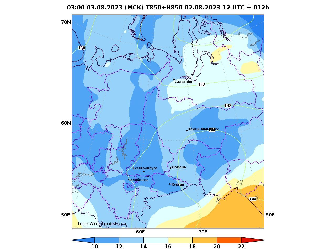 Уральский Федеральный округ, прогностическая карта температура T850 и геопотенциал H850, заблаговременность прогноза 12 часов