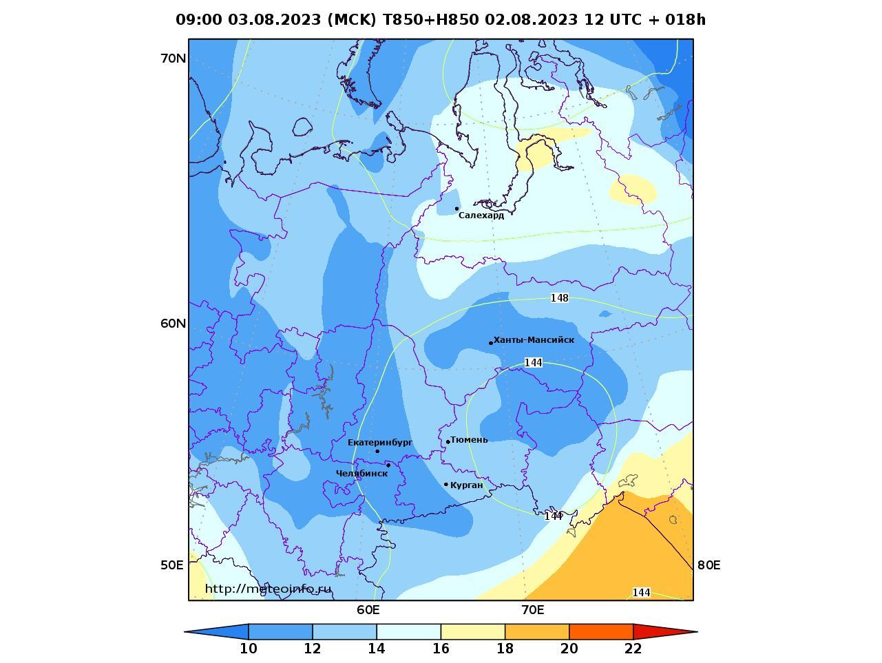 Уральский Федеральный округ, прогностическая карта температура T850 и геопотенциал H850, заблаговременность прогноза 18 часов