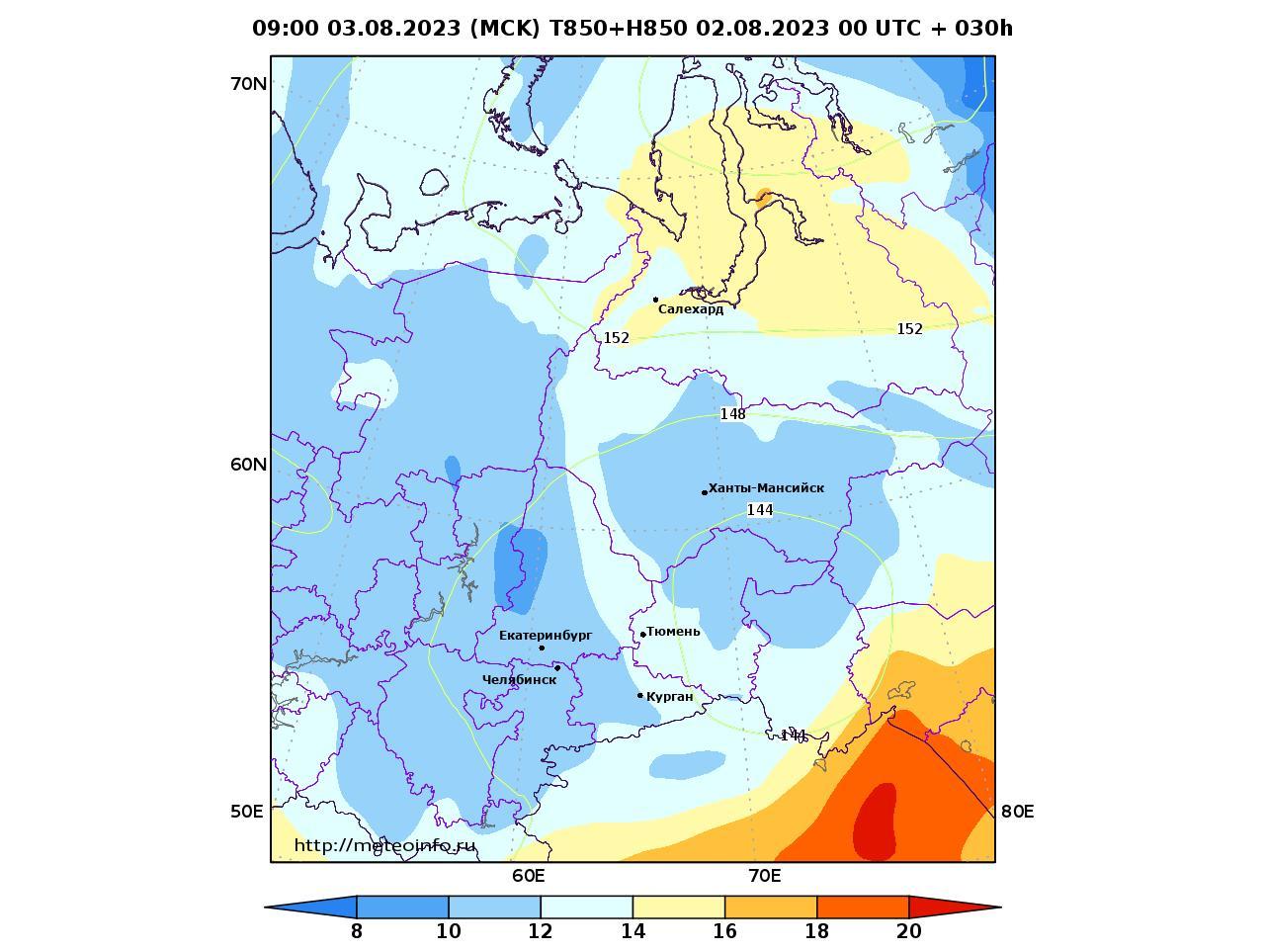 Уральский Федеральный округ, прогностическая карта температура T850 и геопотенциал H850, заблаговременность прогноза 30 часов