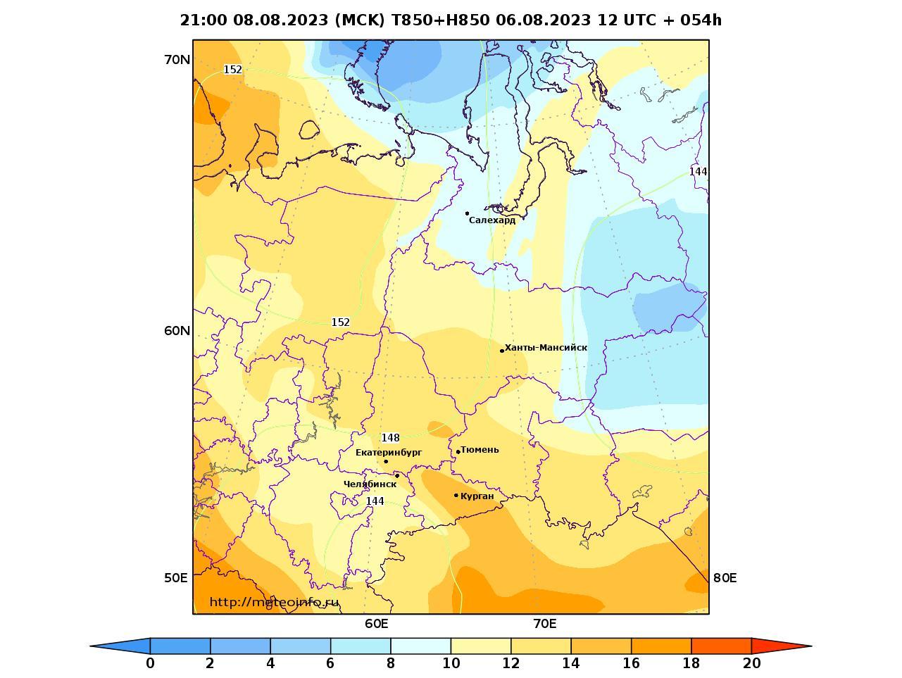 Уральский Федеральный округ, прогностическая карта температура T850 и геопотенциал H850, заблаговременность прогноза 54 часа