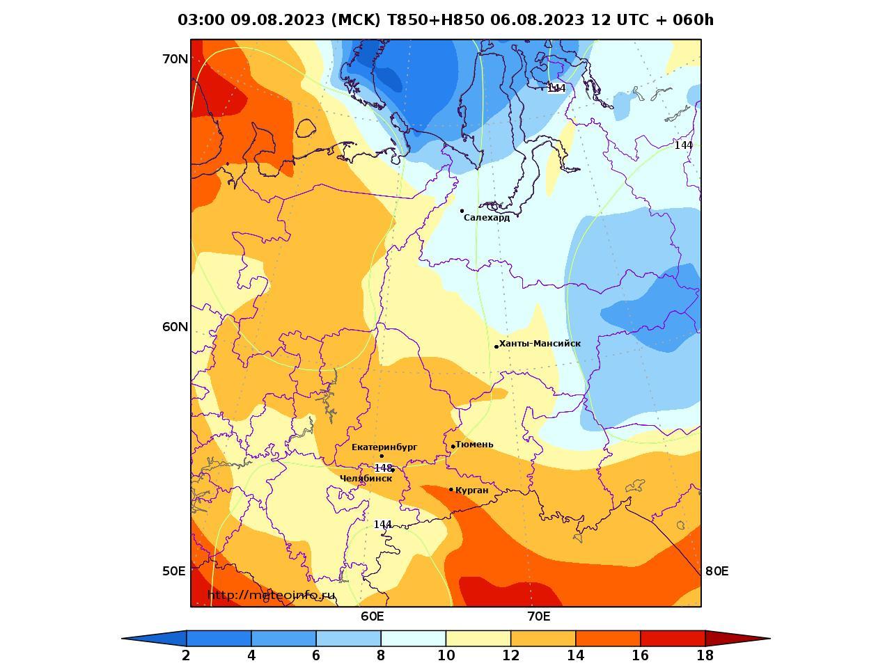 Уральский Федеральный округ, прогностическая карта температура T850 и геопотенциал H850, заблаговременность прогноза 60 часов