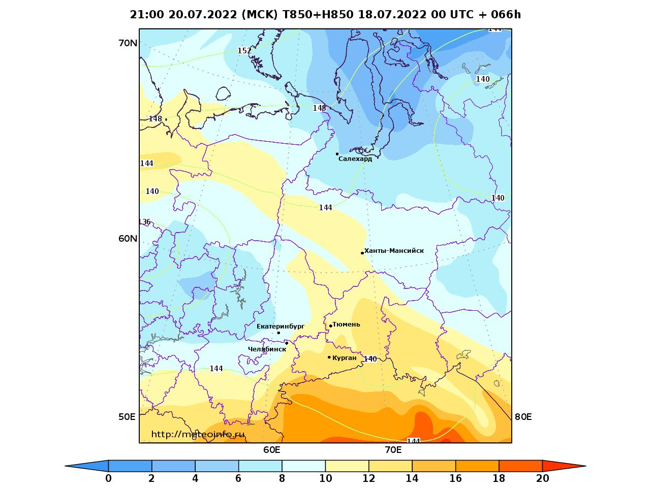 Уральский Федеральный округ, прогностическая карта температура T850 и геопотенциал H850, заблаговременность прогноза 66 часов
