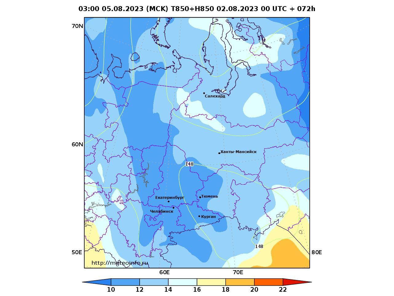 Уральский Федеральный округ, прогностическая карта температура T850 и геопотенциал H850, заблаговременность прогноза 72 часа