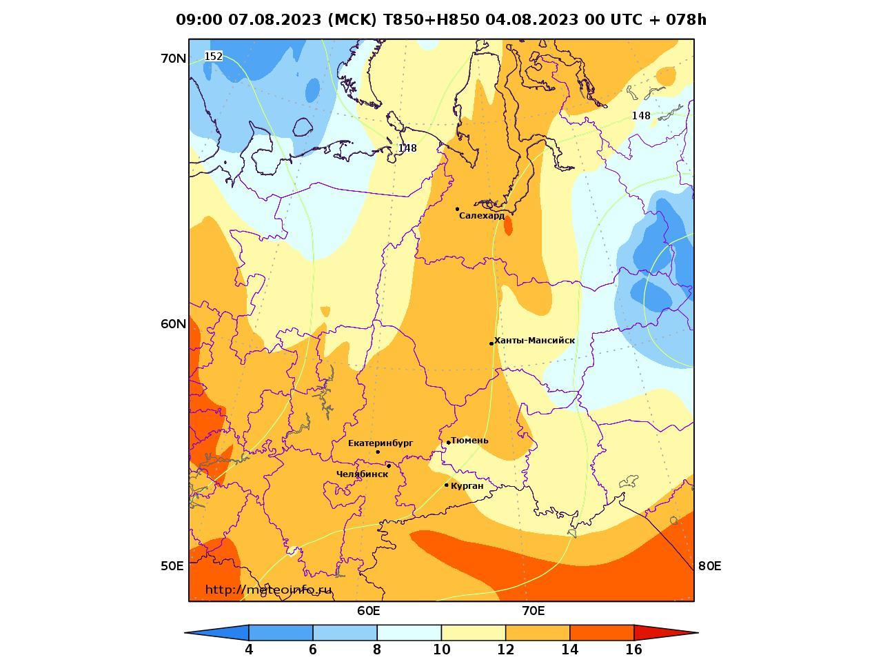Уральский Федеральный округ, прогностическая карта температура T850 и геопотенциал H850, заблаговременность прогноза 78 часов
