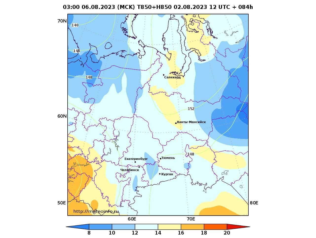 Уральский Федеральный округ, прогностическая карта температура T850 и геопотенциал H850, заблаговременность прогноза 84 часа