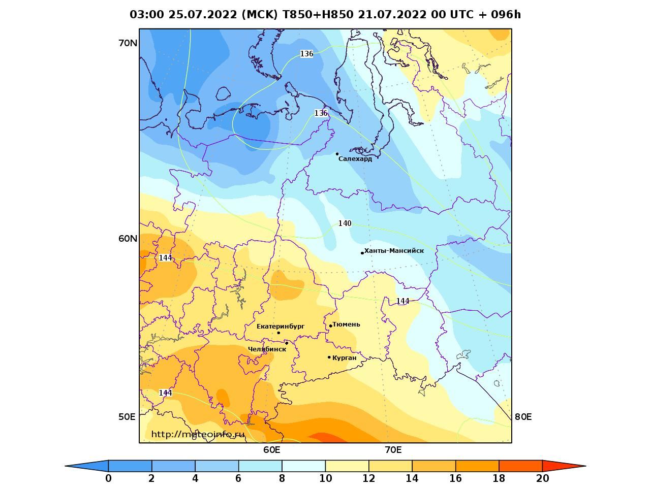 Уральский Федеральный округ, прогностическая карта температура T850 и геопотенциал H850, заблаговременность прогноза 96 часов